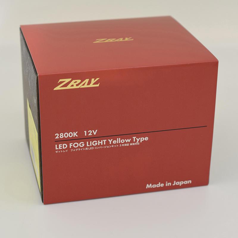 ZRAY LED コンバージョンキット フォグライト用 イエロー PSX24W