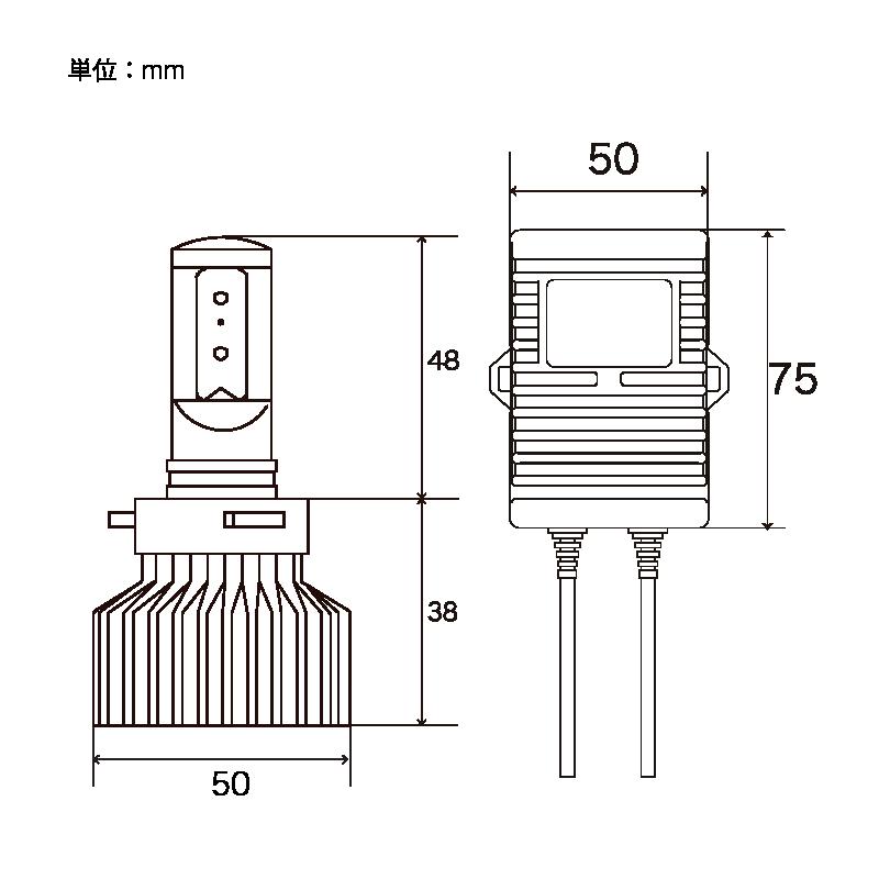 ZRAY LED コンバージョンキット C-HR対応 HIR2