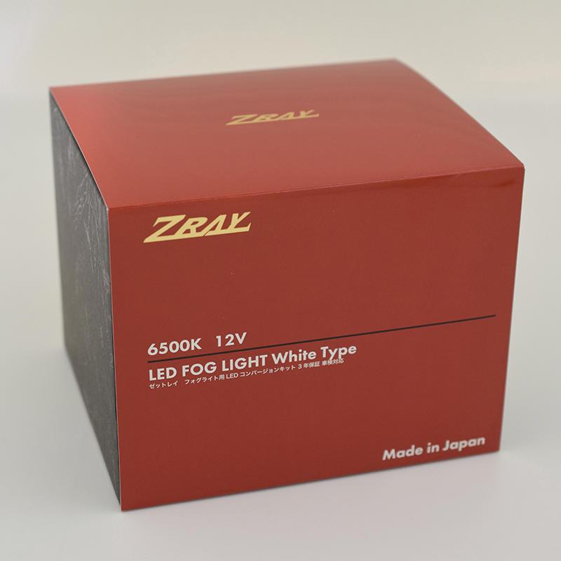 ZRAY LED コンバージョンキット ヘッドライト用 H4