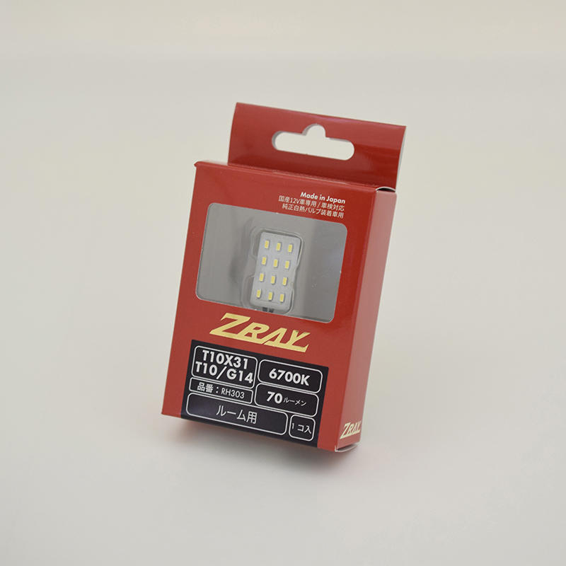 ZRAY LED BULB プレートタイプ 6700K