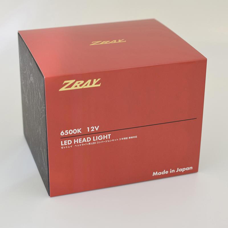 ZRAY LED コンバージョンキット ヘッドライト用 H9/11