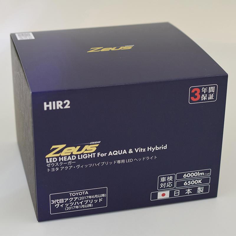 Zeus COUGAR LED コンバージョンキット トヨタ アクア/ヴィッツHV専用 HIR2