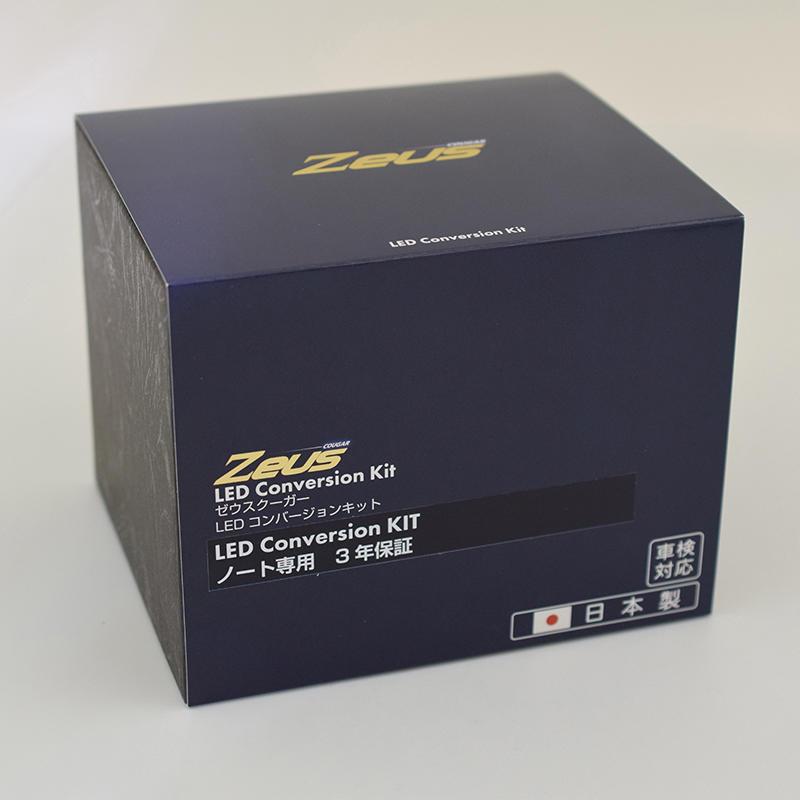 Zeus COUGAR LED コンバージョンキット 日産ノート専用 H11