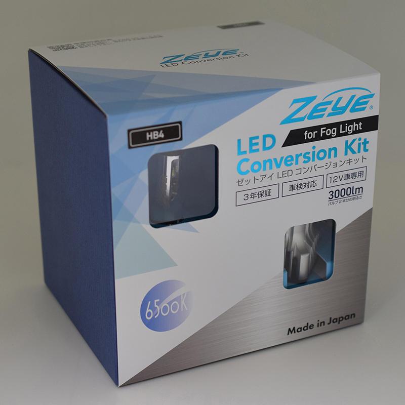 ZEYE LED コンバージョンキット フォグライト用 HB4 6500K