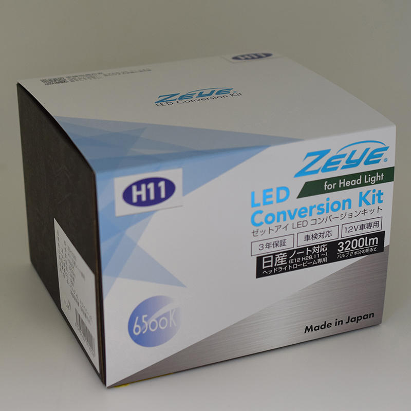 ZEYE LED コンバージョンキット 日産ノート専用 H11 6500K