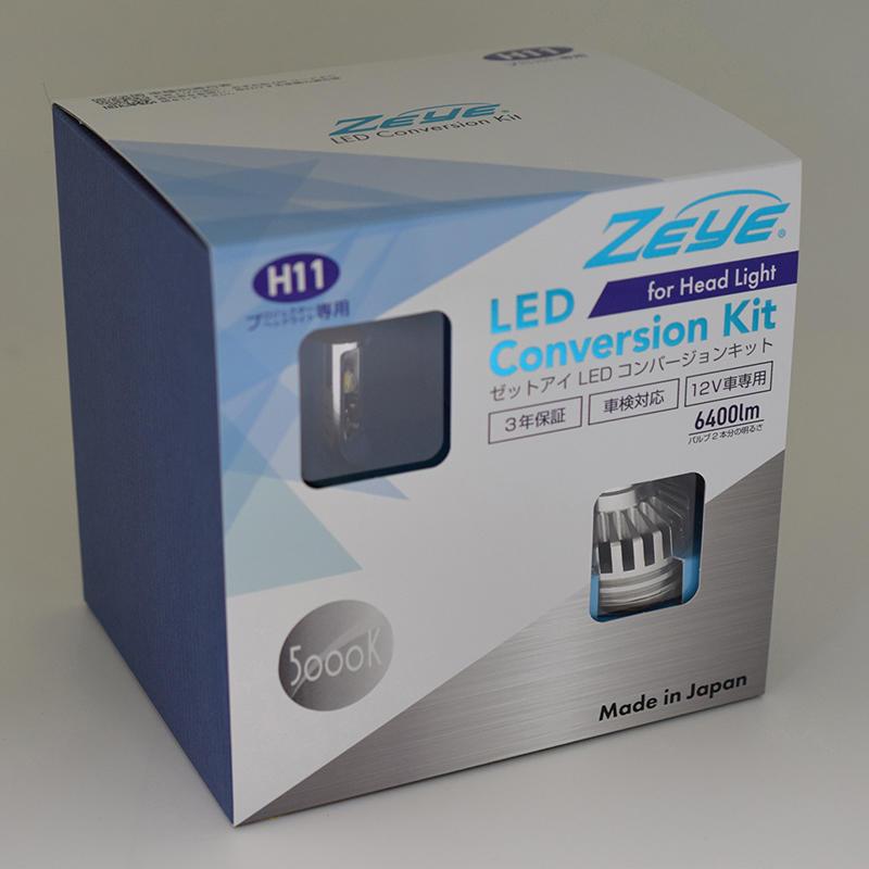 ZEYE LED コンバージョンキット プロジェクターヘッドライト推奨 H8/9/11/16 5000K